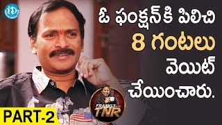 Comedian Venu Madhav Interview Part #2 || Frankly With TNR || Talking Movies With iDream - IDREAMMOVIES