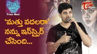 Adivi Sesh Emotional Speech At Mathu Vadalara Movie Press Meet | TeluguOne - TELUGUONE