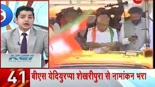 Karnataka assembly elections: BS Yeddyurappa holds roadshow ahead of filing nominations - ZEENEWS