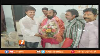 Telangana Congress Focus On Settlers In Kukatpally Constituency For Assembly Elections | iNews - INEWS
