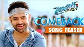Come Back Song Teaser - HYPER  - Ram, Raashi Khanna - Santosh Srinivas - 14REELS