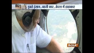 Special Report: August 18, 2018   PM Modi conducts an aerial survey of flood affected areas - INDIATV