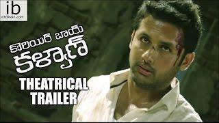 Courier Boy Kalyan theatrical trailer - idlebrain.com - IDLEBRAINLIVE