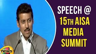 Union Minister Rajyavardhan Singh Rathore Speech At 15th Aisa Media Summit | New Delhi | Mango news - MANGONEWS
