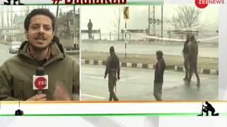 Awantipora suicide attack: NSG, NIA teams to arrive in J&K's Pulwama - ZEENEWS