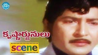 Krishnarjunulu Movie Scenes - Sobhan Babu Goes To Sri Devi House    Krishna, Sobhan Babu - IDREAMMOVIES