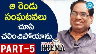 Director Relangi Narasimha Rao Exclusive Interview Part #5 | DialogueWithPrema - IDREAMMOVIES