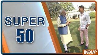 Super 50 : NonStop News | April 24, 2019 - INDIATV
