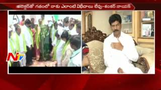 MLA Shankar Naik Face to Face || Shankar Naik About the Issue with Collector Preethi Meena || NTV - NTVTELUGUHD