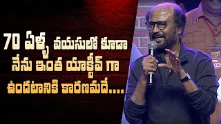 Superstar Rajinikanth speech @ Darbar Pre Release Event || Rajinikanth, AR Murugadoss - IGTELUGU