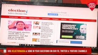 #ElectionAdda: रिज़ल्ट्स पर आजतक सोशल मीडिया की ख़ास पेशकश लाइव. - AAJTAKTV
