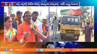 BJP Candidate Hemaji Face To Face Over Winning Chance In Bellampalli Constituency | iNews - INEWS
