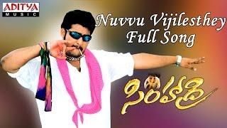 Nuvvu Vijilesthey Full Song || Simhadri Telugu Movie || Jr Ntr, Bhoomika, Ankitha - ADITYAMUSIC