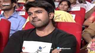 Allu Aravind Speech At || Govindudu Andarivadele Audio Launch - ADITYAMUSIC