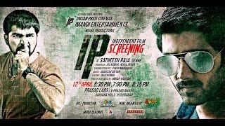 IP Telugu Short Film Premiere Show- Illusionz Media Workz&Ytalkies Exclusive - YOUTUBE