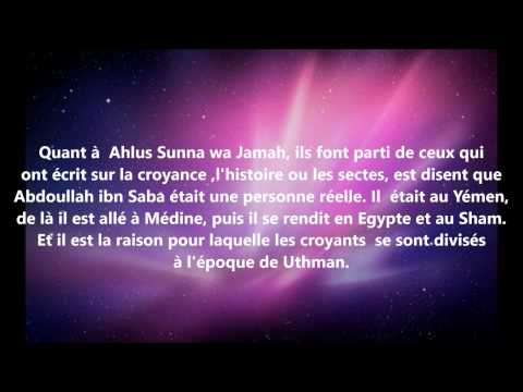 Abdoullah ibn Saba tait-il un personnage fictif - cheikh Saleh Aal Cheikh