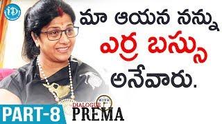 Mirrors Salon CEO & Academy Founder Vijayalakshmi Exclusive Interview Part #8 | Dialogue With Prema - IDREAMMOVIES
