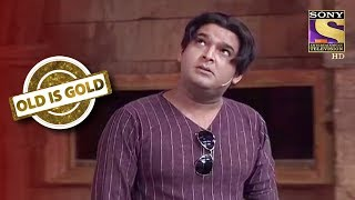 Kapil's Film Cast | Old Is Gold | Comedy Circus Ke Ajoobe - SETINDIA