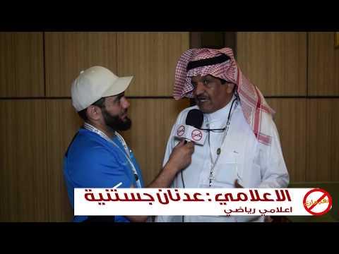 بدون مقدمات الحلقه الثالثه  تغطية بطولة تبوك الدوليه 2017 - عربي تيوب