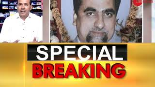 Know complete story of death of special CBI judge BH Loya - ZEENEWS