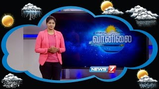 Weather Forecast 06-11-2016 – News7 Tamil Show