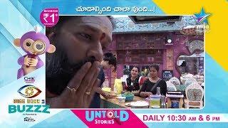 Baba Bhaskar funny conversation with Bigg Boss House Mates - MAAMUSIC