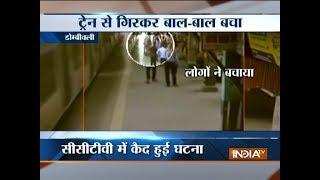 Maharashtra: Man falls off while boarding train at Dombivali Station in Mumbai - INDIATV