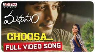 Choosa Full Video Song || Madhanam Songs || Ron Ethan Yohann || Ajay Sai Manikandan - ADITYAMUSIC