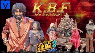 Patas 2 - KGF Spoof - Pataas Latest Promo - 11th February 2019 - Anchor Ravi,Sreemukhi - Mallemalatv - MALLEMALATV