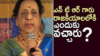 Senior Actress Jamuna Speech Bhageeratha Patham Book Launch | TFPC - TFPC