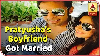 Late Pratyusha Bannerji's boyfriend Rahul Raj Singh marries girlfriend - ABPNEWSTV