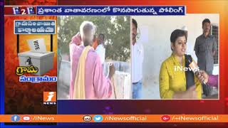Collector Bharti Face To Face On First Phase Of Gram Panchayat Election In Telangana | iNews - INEWS