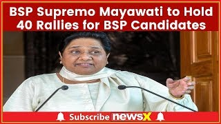 BSP Supremo Mayawati to Hold 40 Rallies for BSP Candidates; Lok Sabha Election 2019 - NEWSXLIVE