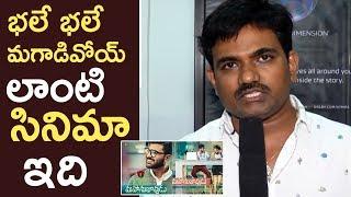 Director Maruthi Byte About Mahanubhavudu Movie | Sharwanand | Mehreen | TFPC - TFPC
