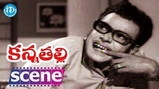 Kanna Thalli Movie Scenes - Raja Babu Mocking His Father || Sobhan Babu || Savitri - IDREAMMOVIES