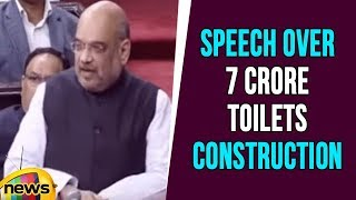 Amit Shah Speech Over 7 Crore Toilets Construction, Full Fill The Dreams Of Women | Mango News - MANGONEWS