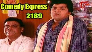 Comedy Express 2189 | Back to Back | Latest Telugu Comedy Scenes | #TeluguOne - TELUGUONE