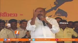 War Of Words Between MP JC Diwakar Reddy And Adinarayana Reddy Over Kadapa Steel Plant | iNews - INEWS