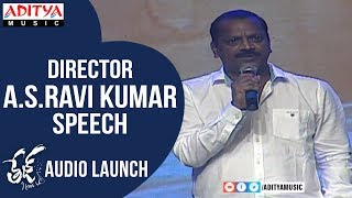Director A.S. Ravi Kumar Chowdary Speech  @ Tej I Love You Audio Launch | Sai Dharam Tej, Anupama - ADITYAMUSIC