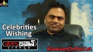 Vamsi Paidipally about Jawaan Movie   Sai Dharam Tej, Mehreen Pirzada   Sri Balaji Video - SRIBALAJIMOVIES