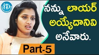 Serial Actress Bhavana Exclusive Interview - Part #5 || Soap Stars With Anitha - IDREAMMOVIES