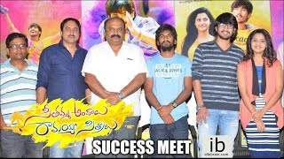 Seethamma Andalu Ramayya Sitralu success meet - idlebrain.com - IDLEBRAINLIVE