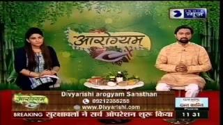 India News LIVE TV - ITVNEWSINDIA