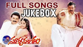 Suryavamsam Movie Full Songs Jukebox || Venkatesh, Meena - ADITYAMUSIC