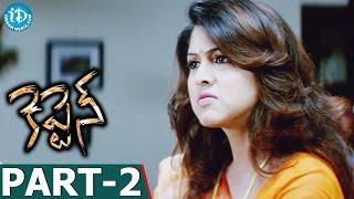 Captain Full Movie Part 2 ||  Vijayakanth, Ramki, Sheryl Brindo || Kalaimani || Sabesh Murali - IDREAMMOVIES