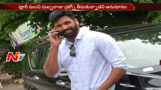 SIT to Interrogate Actor Subbaraju Today || Hyderabad Drugs Case || NTV - NTVTELUGUHD