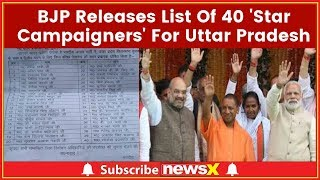 BJP Star Campaigners' List for UP: PM Narendra Modi, Yogi Adityanath, Amit Shah;Lok Sabha Polls 2019 - NEWSXLIVE