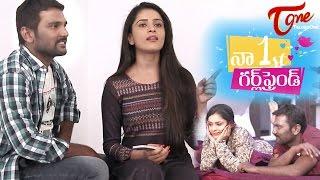 Naa First Girlfriend | Telugu Short Film 2017 | Muddha Mandaram Serial Fame Tanuja, Anoop | by Madhu - TELUGUONE