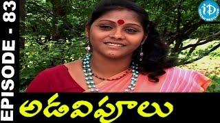 Adavipoolu || Episode 83 || Telugu Daily Serial - IDREAMMOVIES