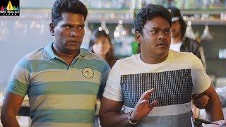 Ego Latest Movie Scenes | Shakalaka Shankar & Chammak Chandra Comedy | Sri Balaji Video - SRIBALAJIMOVIES